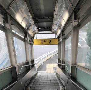 幸浦駅から工場直売所までの行き方