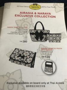 airasiaの機内販売限定ポーチ