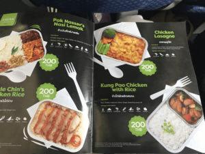 AirAsiaの機内食メニュー