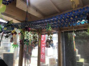 太子堂八幡神社の御朱印待合室