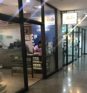 THAICCビル内のアバイブーバ直営店
