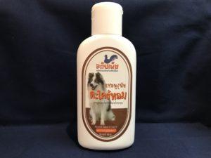 アバイブーベの犬用シャンプー