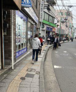 考えた人すごいわ横浜菊名店への行き方