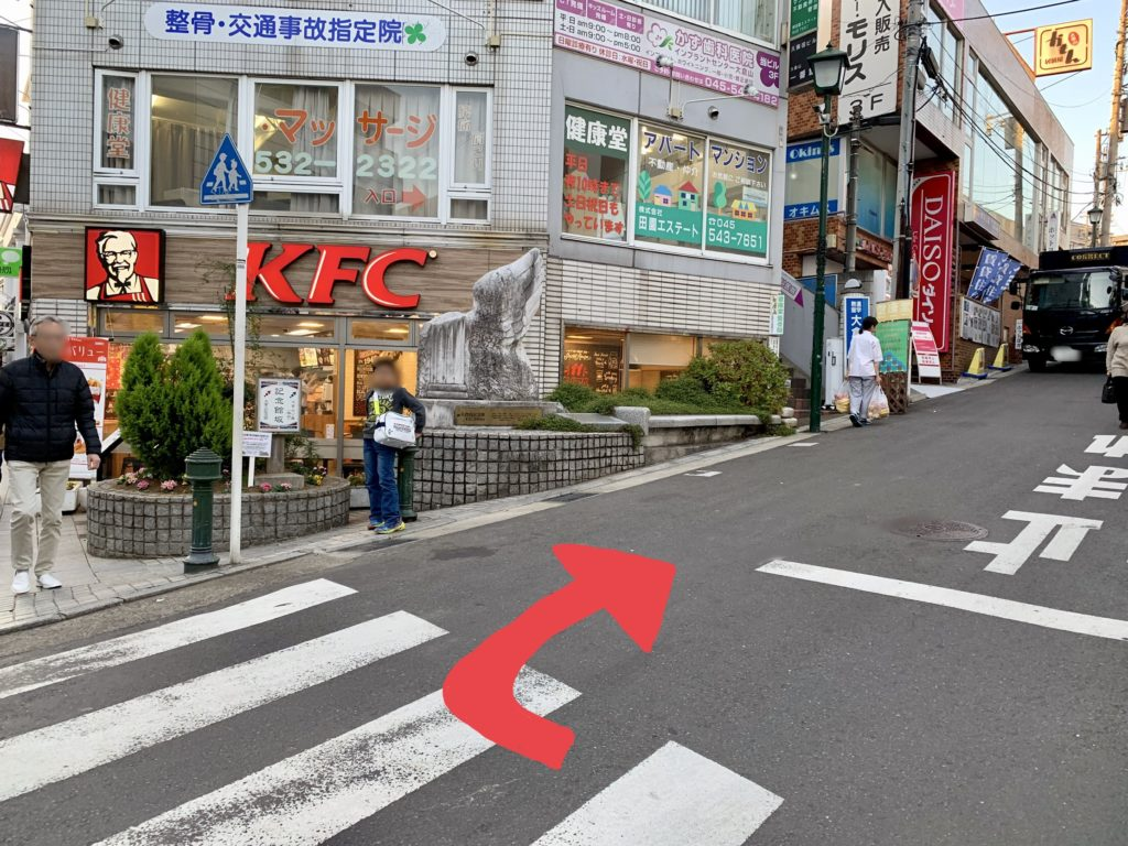 大倉山駅からトツゼンベーカリーへの道順