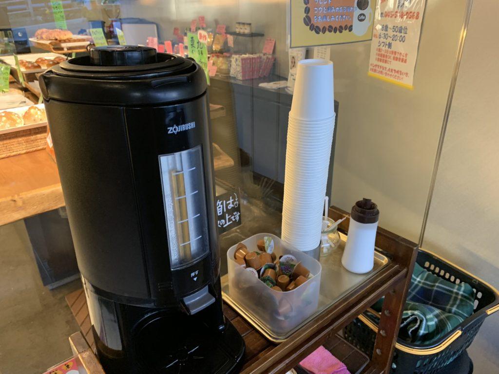 トツゼンベーカリーの無料のコーヒー