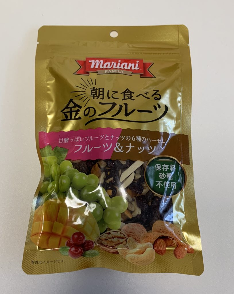 朝に食べる金のフルーツ
