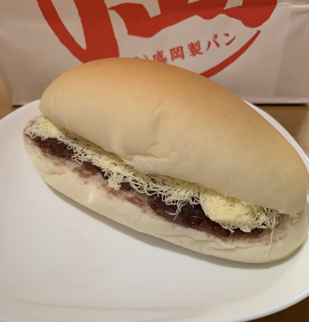 北海道産あんと削りバター
