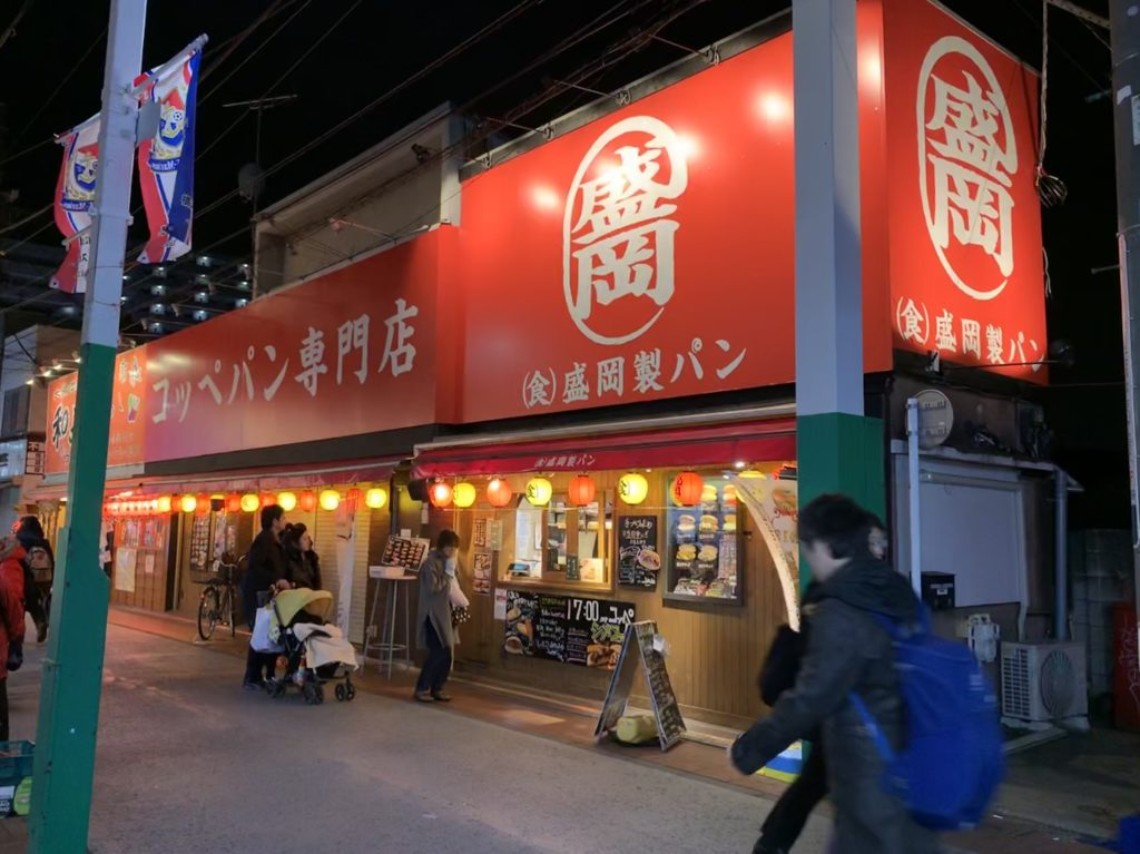 盛岡製パン杉田店