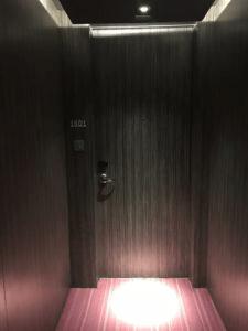 モードサトーンホテル